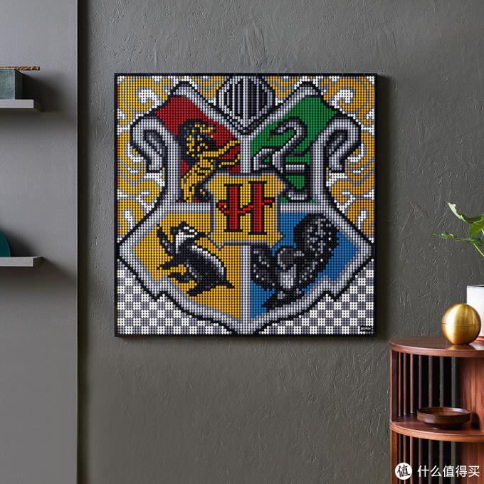 乐高艺术生活套装31201哈利波特霍格沃兹院徽开箱评测