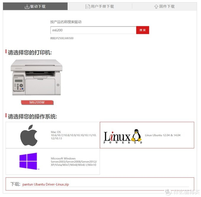 Unraid 安装CUPS实现共享打印和无线打印