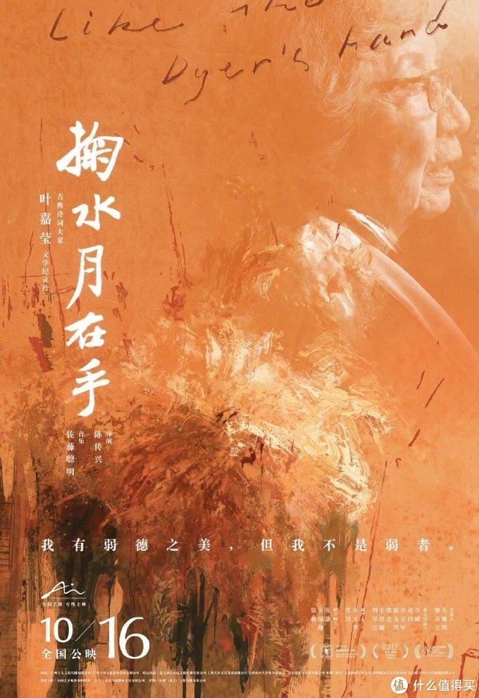 第33届中国电影金鸡奖完整版获奖名单揭晓,《夺冠》获得最佳影片,评委会特别奖属于《我和我的祖国》