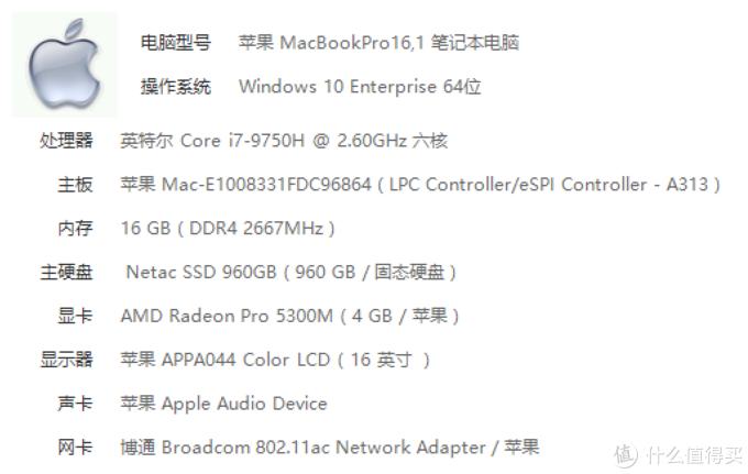 """老Mac最后的倔强,16寸MacBook Pro""""外挂""""一个Windows"""