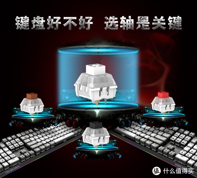冷门但是真不错---双12机械键盘及相关配件店铺推荐清单