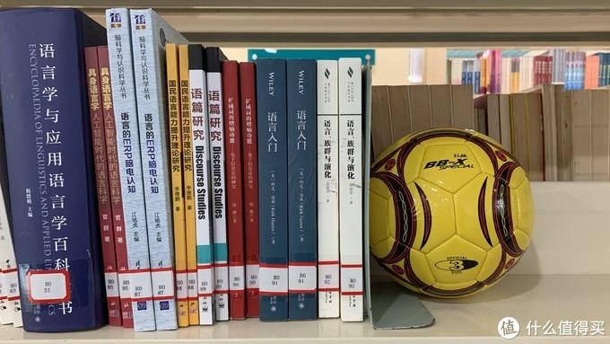 图书馆猿のBB-X SPECIAL 战舰 3号儿童足球 简单晒