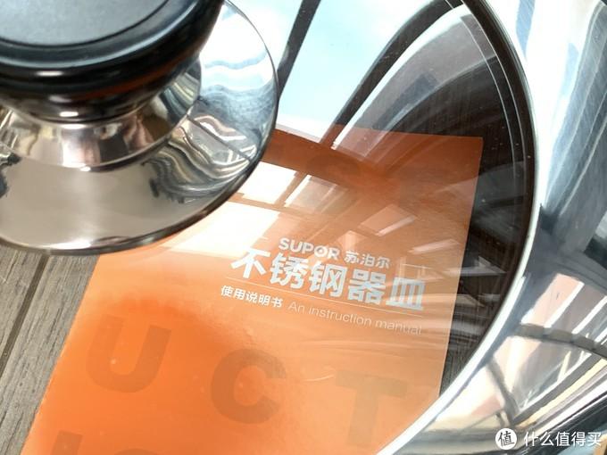 功能外观都在线但也有缺陷——苏泊尔304不锈钢蒸锅SZ30B5