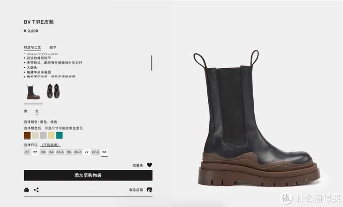 """显腿长又百搭,秋冬最时髦的3双""""厚底鞋"""",小个子值得买!"""