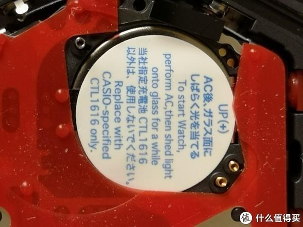 GWG-1000电池特写