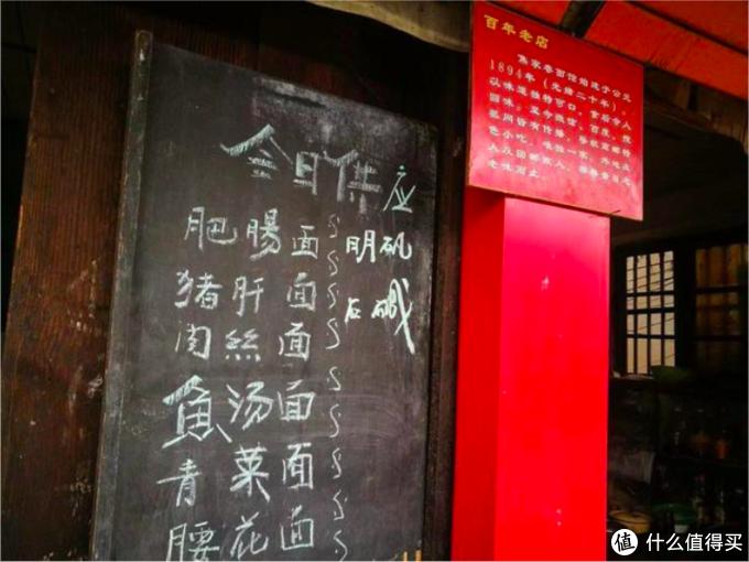 """""""散装""""江苏又有新高铁!这座让大众点评失效的小城冬天来吃正好"""