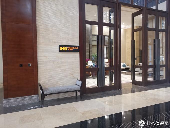 正门左边是洲际的宾客服务部
