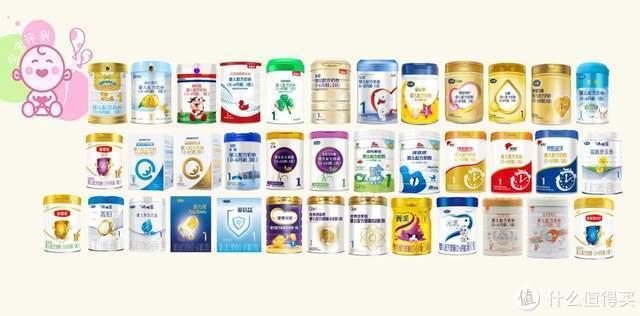 37款国产1段奶粉评测2020版:疫情时期,国产奶粉会更香吗?