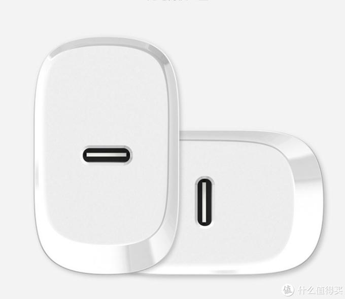 39元能买到怎样的iPhone 12 20WPD快充?