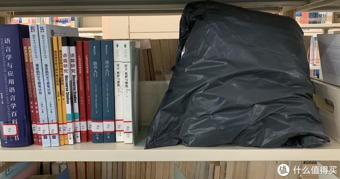 图书馆猿の让便宜货来的更猛烈一些吧!53