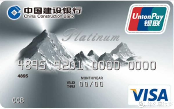 建设银行信用卡卡种推荐!这几张热门信用卡最值得你办理!