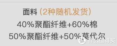 国产FP800+高品质95%白鹅绒已经白菜价,国产羽绒被值得买吗?