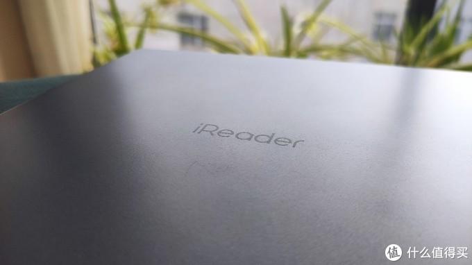 生产力工具 掌阅ireader smart2 上手体验