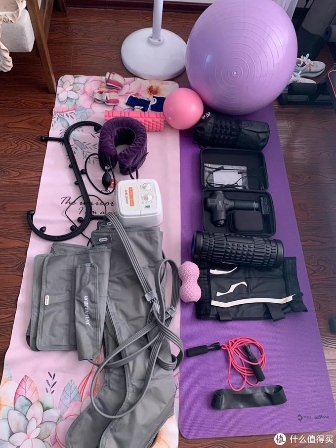 左下灰色的设备大家自己搜,张大妈不让放链接,很好用的肌肉放松仪器。左上角紫色的颈椎充气设备也挺好。