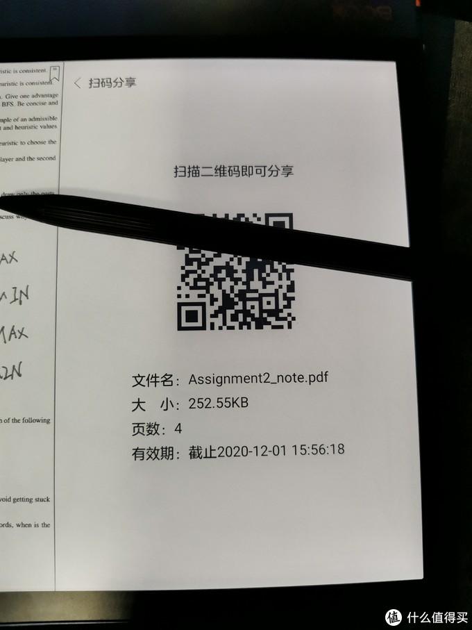工科党的文石Boox note air测评