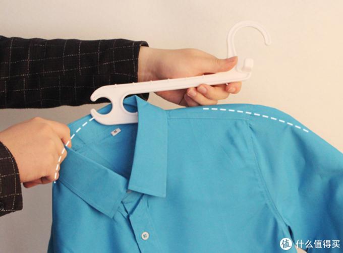 领口插入衣架