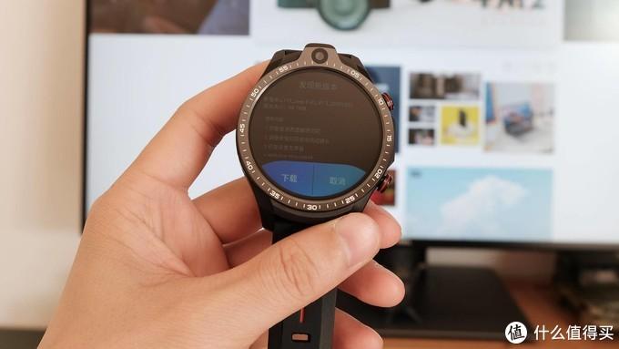 不再带两个手机,一机一表也OK!JEEP黑骑士4G手表体验