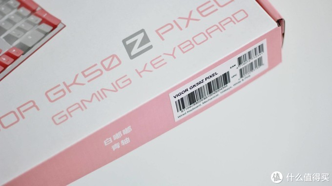 200元内的超强机械键盘,五千万次按压寿命,猛男看了也落泪