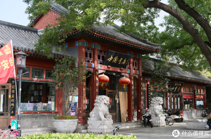 不去景点,北京原来也可以那么有意思
