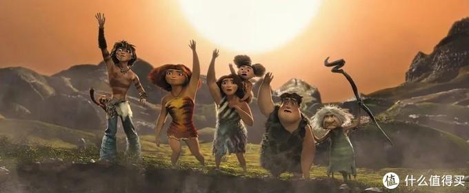 重温梦工厂动画最后的神作 ,《疯狂原始人》启蒙狂想下的隐喻