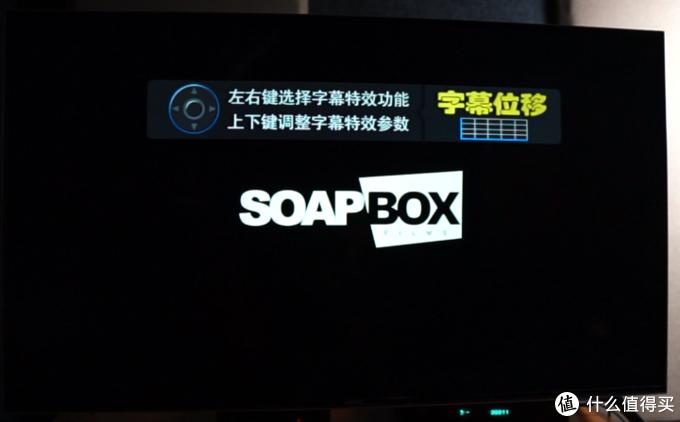 (发烧屋)4K UHD 蓝光播放器应该如何外挂字幕-入门教程