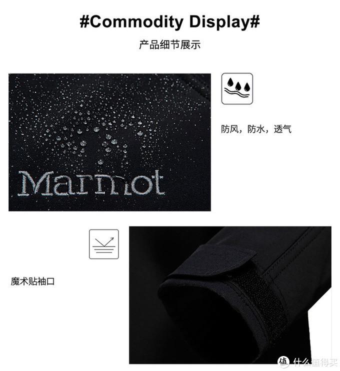 黑五Marmot 土拨鼠 M1 V80190 男士重力软壳衣开箱