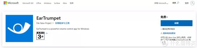 这几款不到10M的Windows软件,让你的电脑用起来更顺手!