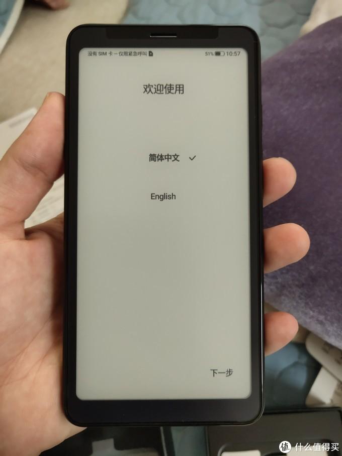iReader 掌阅 FaceNote F1 电子书阅读 智能手机 16GB简单开箱