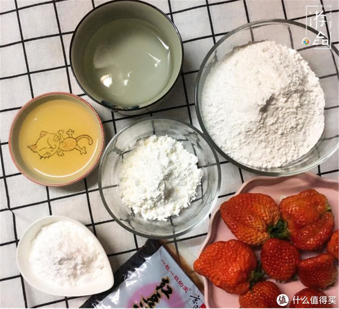 春季出游吃什么?自制草莓豆沙大福,低成本都挡不住的高颜值