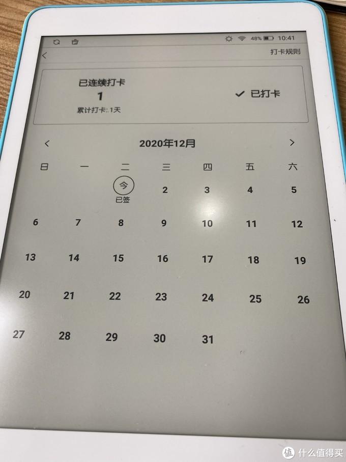 柠檬悦读Plus——大尺寸的电子阅读器