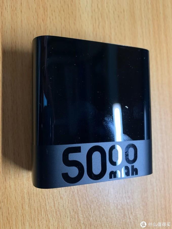 紫米新款18W充电器充电宝二合一评测