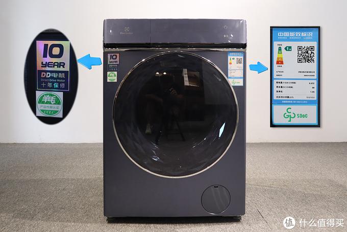 洗衣不操心,洗护显专业——伊莱克斯洗烘一体机EWW14105WB评测