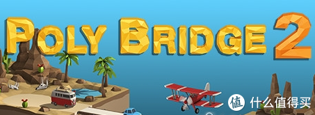 游戏推荐 篇三百六十一:非常有趣的建设制造类游戏推荐