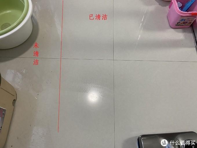 阳台未清洁与已清洁区域对比图
