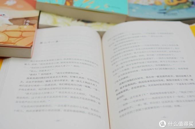 由浅入深,这两年来儿子看的书,1-2年级书单分享