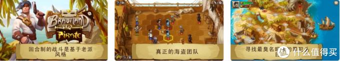 IOS12月1日限免游戏安利