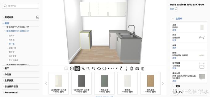 老破小厨房翻新记,十年后第二套宜家橱柜自装经验分享,电路换新