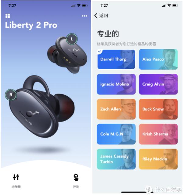音乐和工作更配哦~大师级真无线耳机声阔Soundcore Liberty 2 Pro使用分享