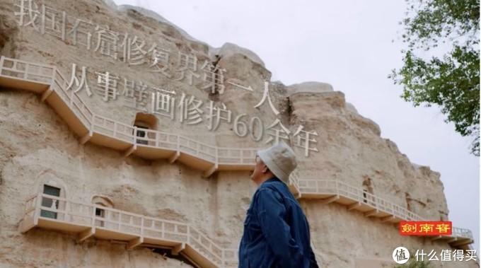 跟着《登场了!敦煌》看人类文明的骄傲,每一个中国人一生都应该去一次敦煌