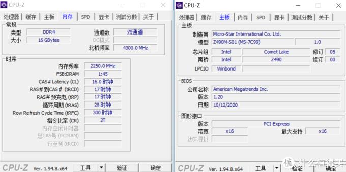 799的Z490主板究竟如何?微星Z490MS01详细测试