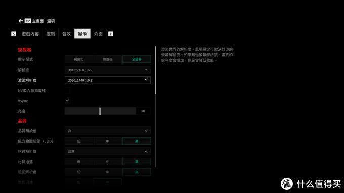 """中端甜点终从""""7""""回""""6""""—RTX3060TI首发测试!"""