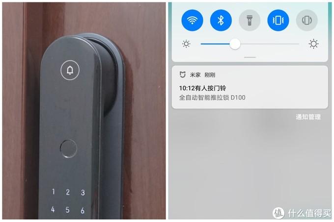 方便还得是自动的:超高颜值的Aqara 全自动智能推拉锁D100 智能接入
