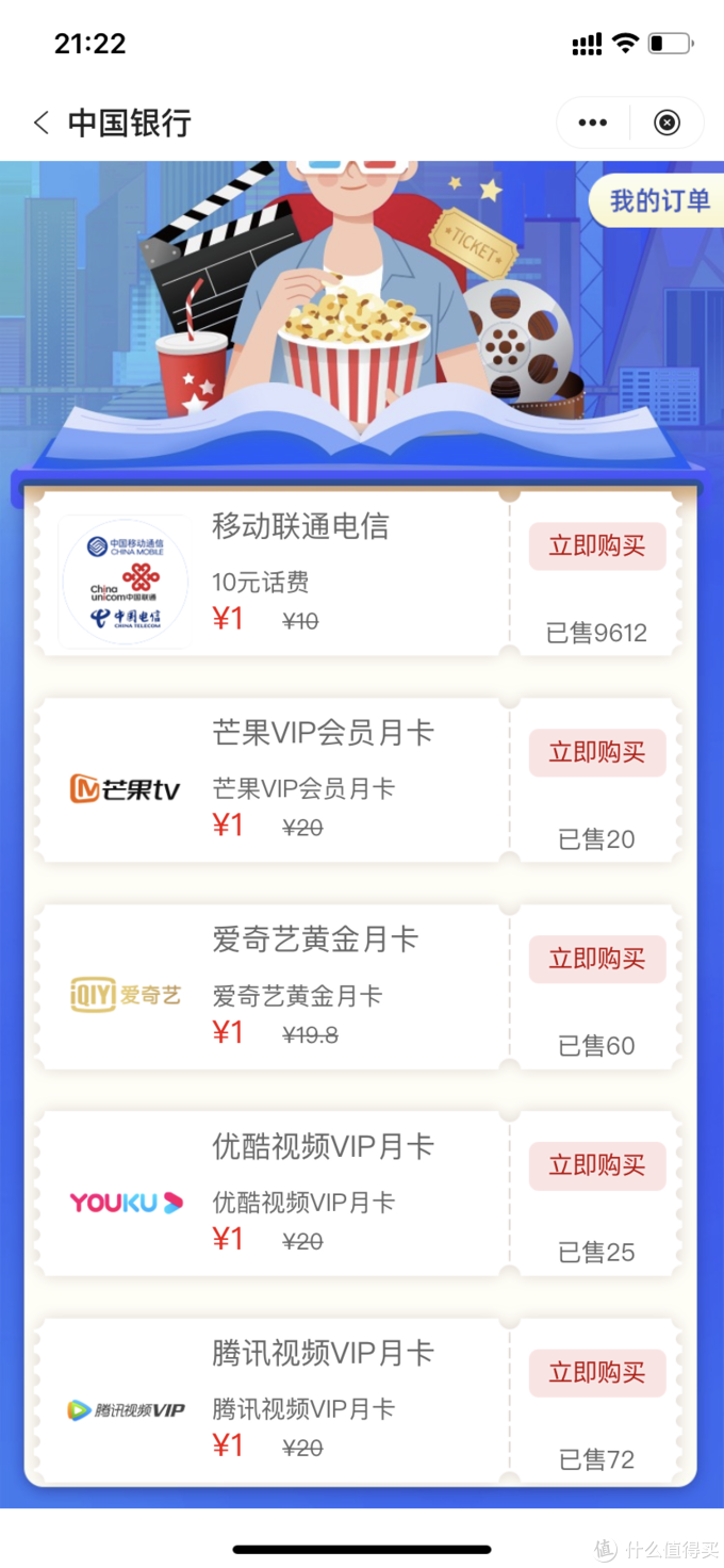 中国银行校园专区黑龙江大学活动