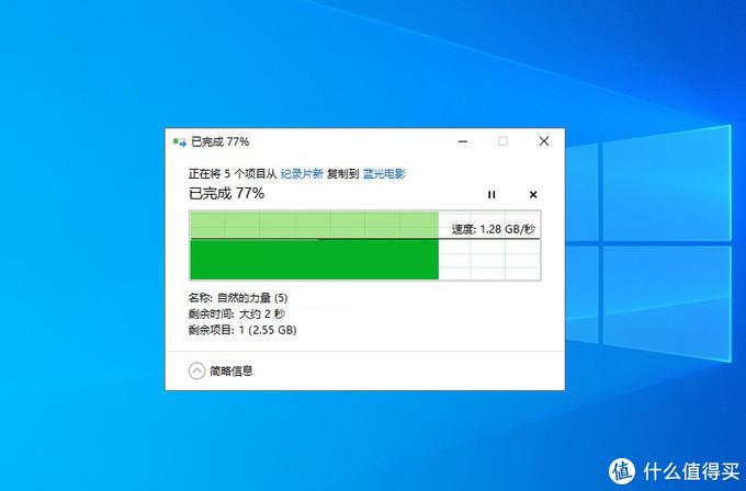 让B75平台老主板用上NVMe SSD固态硬盘,大华c900上机体验