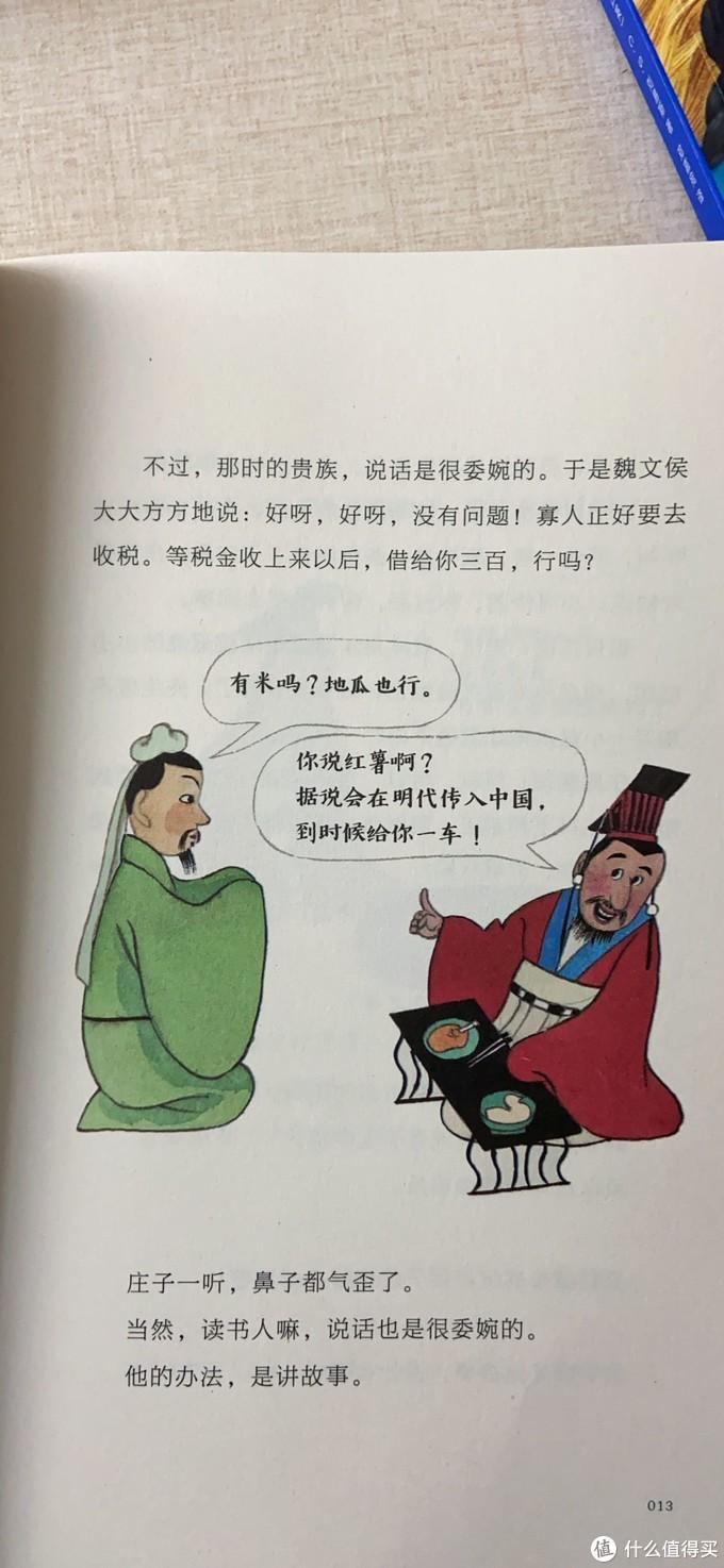 好的童书是写给所有有童心的人看的——《中文分级阅读文库K4》分享