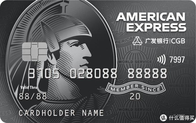 广发银行美国运通Safari卡,一只披着狼皮的羊