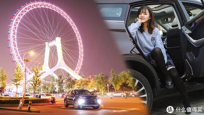 学妹酷似李小璐 第一台车选择福特领界S福特10万价位的紧凑型SUV值不值得买