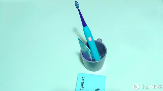 怦然心动,第一把声波电动牙刷,选dynacare C1就OK