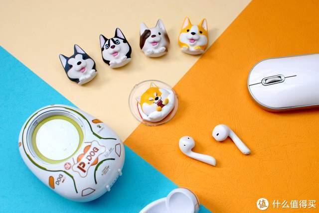 堪称全网最萌充电宝,黄油猫B.Cat和P.DOG来了