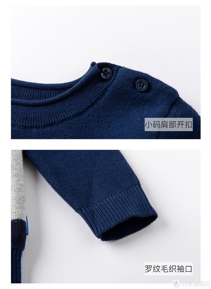 Mes amis|新潮时尚保暖毛衣【潮童必备】